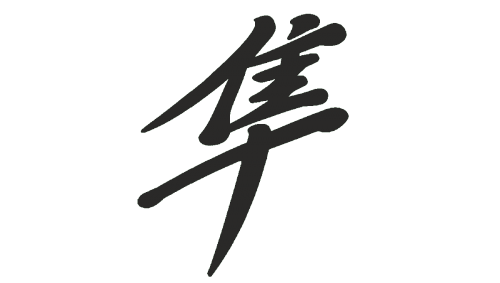 Hayabusa Embleme