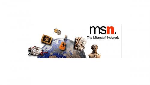 MSN Logo-1995-96