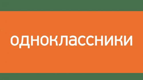 Odnoklassniki Font