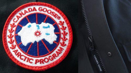 canada goose jacket logo